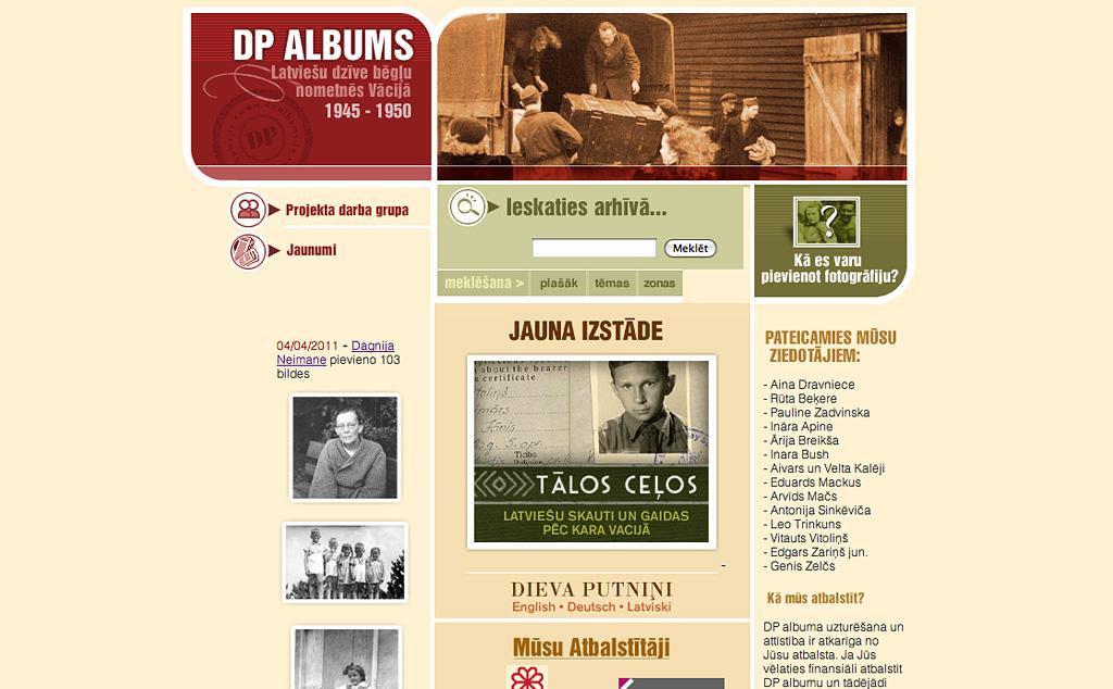 DP albums